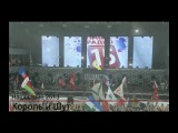 Последний концерт группы Король и Шут на НАШЕСТВИИ 2013