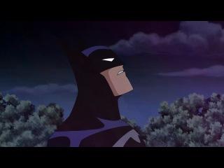 Бэтмен про Супермена